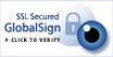 GlobalSign-Site-Seal